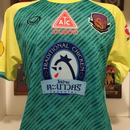 Camisa Kasetsart FC Cezario