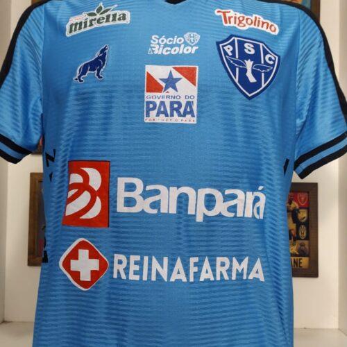 Camisa Paysandu Lobo 2020 goleiro