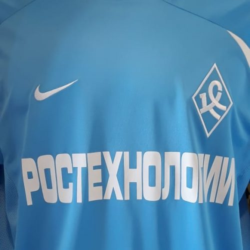 Camisa Krylia Sovetov Nike 2009 Vladislav Kulik