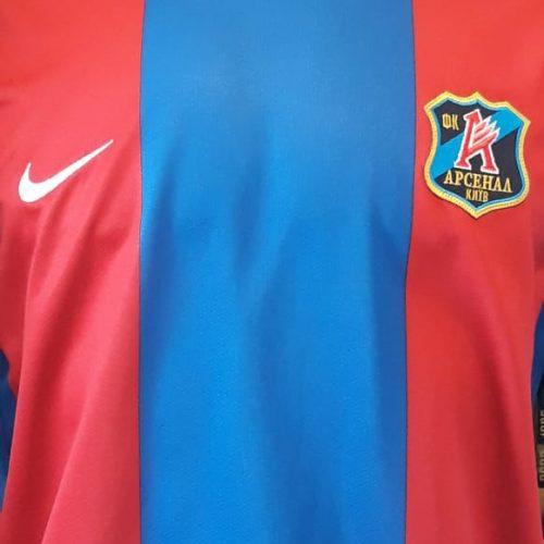 Camisa Arsenal Kyev Nike 2010 Yevseyev